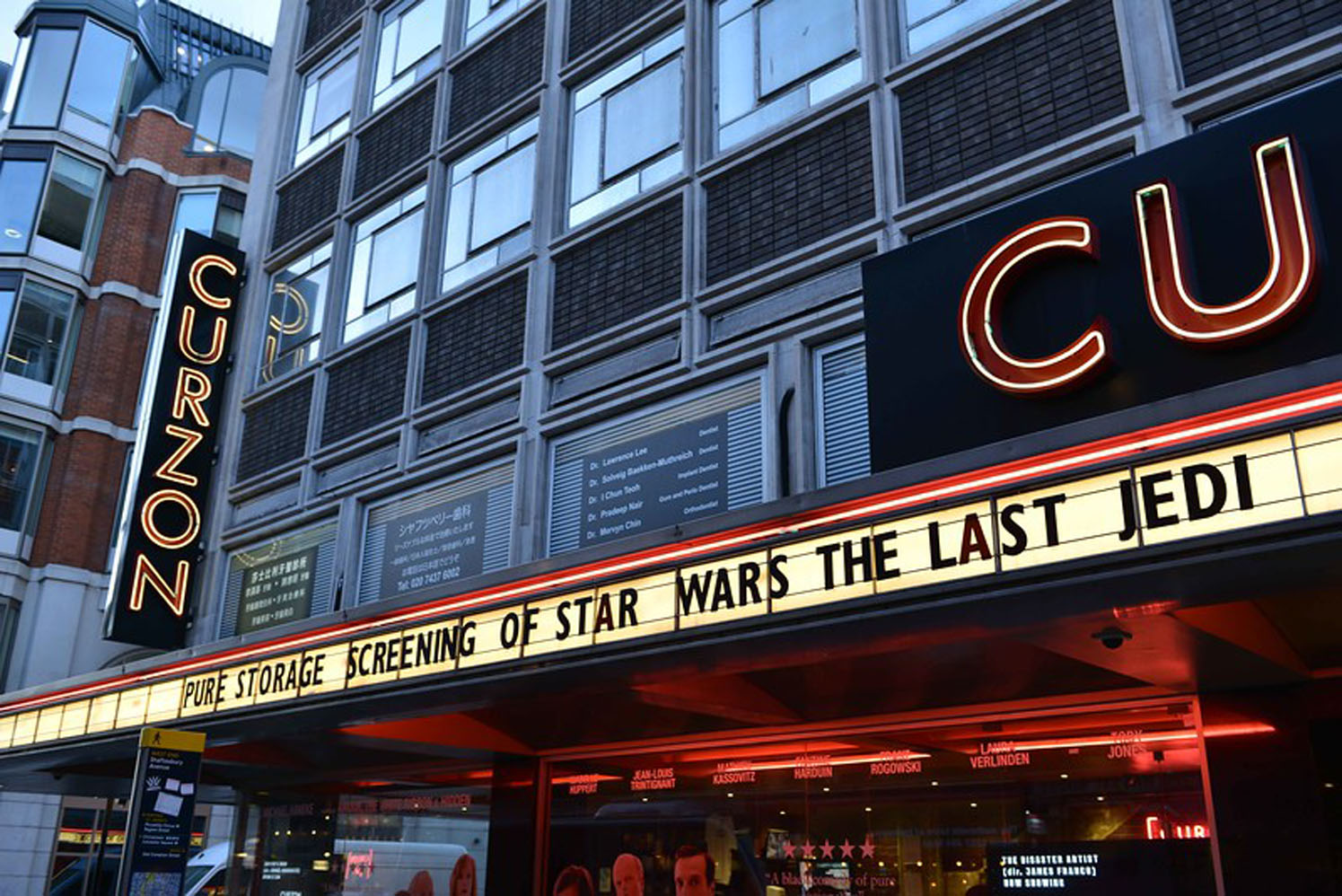 Private Star Wars Screening of the last Jedi