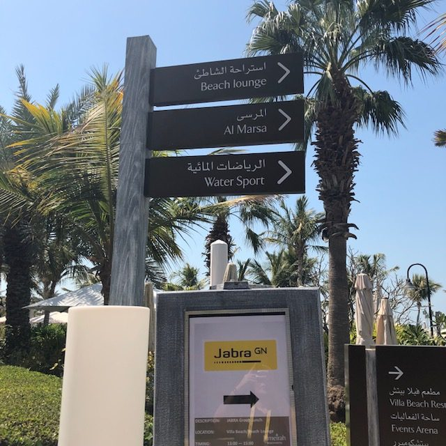 dubai beach party 13 e1578483734549 - Beach Party in Dubai